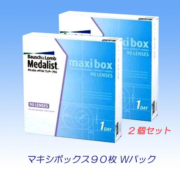 BL-1D0090-2