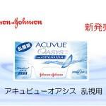 JJ-2W005-00