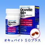 OQ-004-1