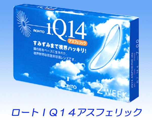 RO-2W001-1