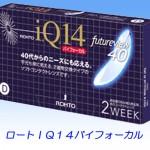 RO-2W003-1