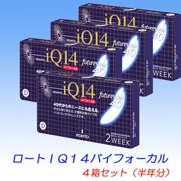 RO-2W003-4
