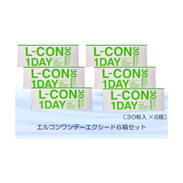 lkon-001-6