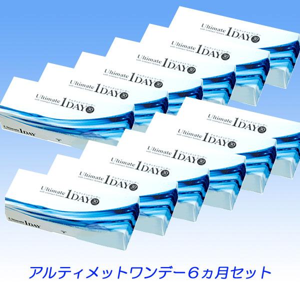 sinsia-001-12