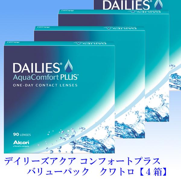 CV-1D002-4
