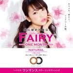 fairy-NA-001
