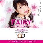 fairy-NA-002